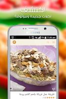 Screenshot of Shahiya App