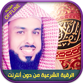 Offline Roqya - Khalid Aljalil