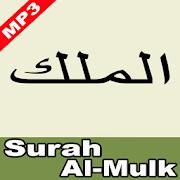 Surah Al Mulk Dan Terjemahan Android Apk Free Download