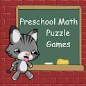 Preschool Math Puzzle Game icon