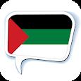 Speak Arabic apk