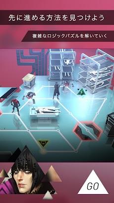 Deus Ex GOのおすすめ画像3