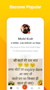 Helo - Share and Care, connect you to the world - Apps on