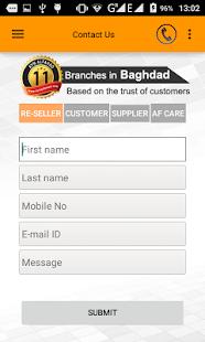 Ayn Alfahad screenshot