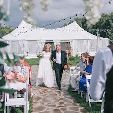 Wedding photographer Stanislav Rogov (RogovStanislav). Photo of 15.03.2018
