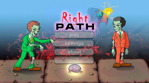 正しい道 Right Path