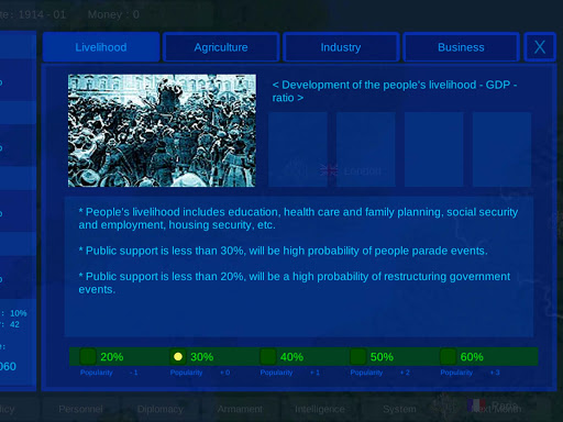 World War 2.4.0 screenshots 20