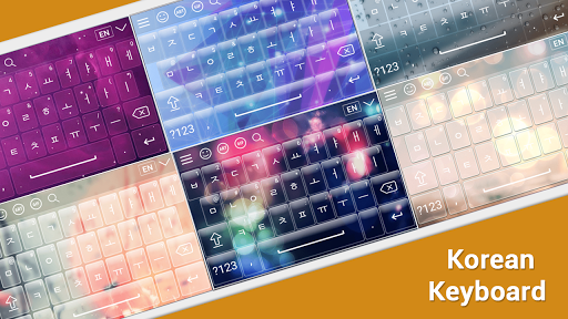 Korean Keyboard APK 1.0 screenshots 1