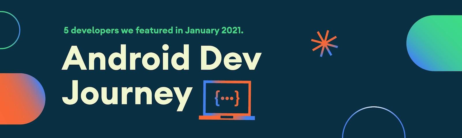 Android Dev Journey라는 문구가 포함된 헤더 이미지