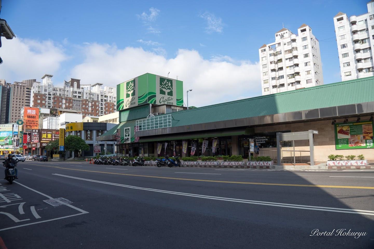 裕毛屋崇徳店(屋上は駐車場)