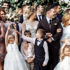 Hochzeitsfotograf Andrey Radaev (RadaevPhoto). Foto vom 07.05.2019