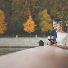 Wedding photographer Dmitriy Sergeev (MityaSergeev). Photo of 08.10.2016