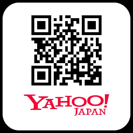 Yahoo! QRコードリーダー QRコード読み取りアプリ