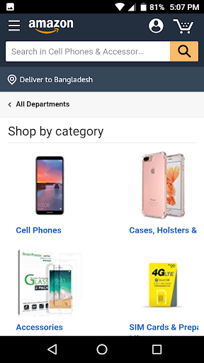 Smartphone in Amazon 2.0 screenshots 2