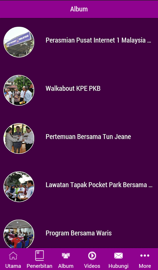 PKB Publication- screenshot