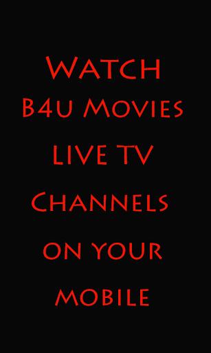 B4u Movies live TV Channels HD