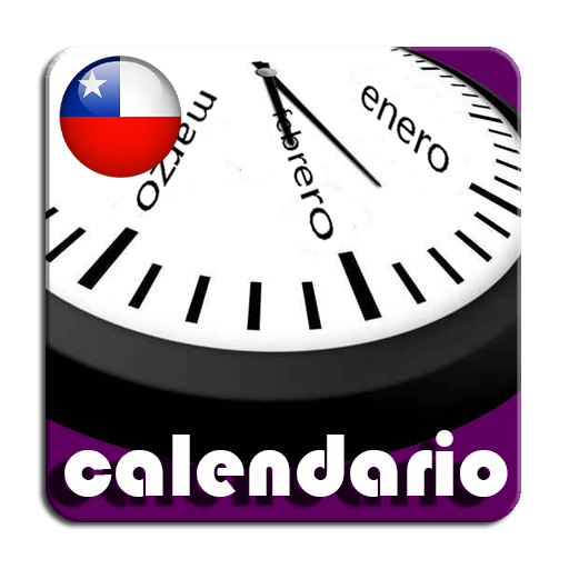 Calendario Febrero 2020 Chile Con Feriados.Calendario 2020 Con Feriados Nacionales En Chile Apps On