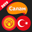 Салам! Түрк тили -турк тили оңой үйрөнүү кыргызча icon