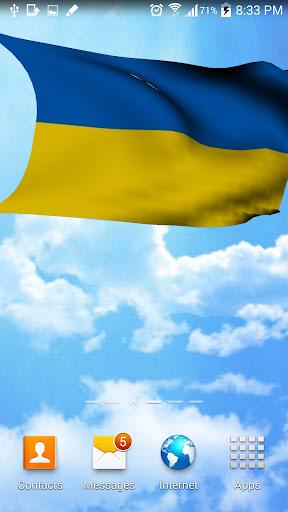 3D Ukraine Flag Free