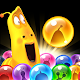Download Larva Bubble Pop For PC Windows and Mac