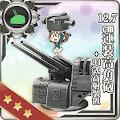 12.7cm高角砲+高射装置