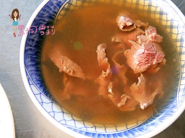 中西區「阿村第二代牛肉湯」〃國華街小吃