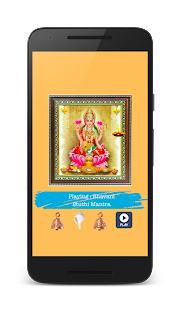 Sri MahaLakshmi Bhavani Stuthi - náhled
