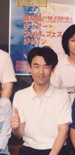 Photo: 1998年 夏  キンダーフィルムフェスでの記念写真