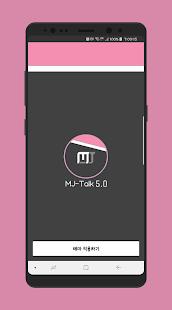 MJ Talk Pink - 카카오톡 테마 - náhled