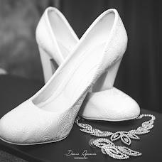 Wedding photographer Denis Ryumin (denisryumin). Photo of 21.03.2017