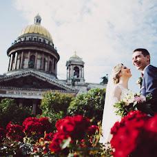 Wedding photographer Dmitriy Ryzhov (479739037). Photo of 24.07.2018