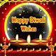 Happy Diwali 2019 - शुभ दीवाली for PC-Windows 7,8,10 and Mac