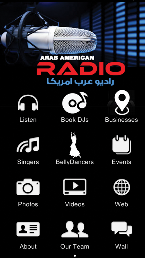 Arab American Radio- screenshot