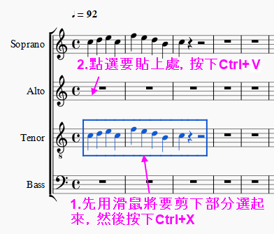 MuseScore_Tutorial054.PNG