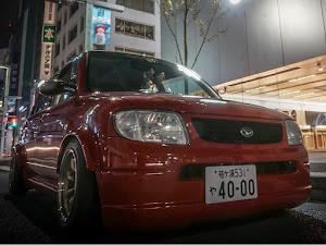 ミラ L700S のカスタム事例画像 TATSUYAさんの2018年11月12日04:45の投稿