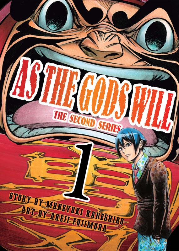 As the Gods Will: The Second Series (2015) - complete