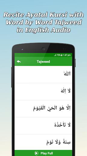 Ayatul Kursi : Tajweed & Tafsir - Programu zilizo kwenye