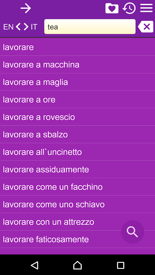 English Italian Dictionary Fr- screenshot