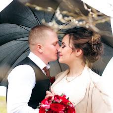 Wedding photographer Dariya Izotova (DariyaIzotova). Photo of 07.05.2017
