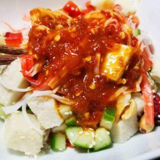 Mod's Thai Yam Salad.