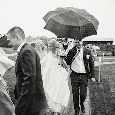 Wedding photographer Pavel Baymakov (Baymakov). Photo of 07.02.2018