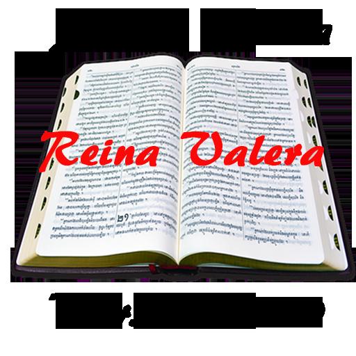 Holy Bible Reina Valera 1960 in Spanish language
