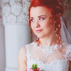Wedding photographer Katerina Sineglazova (KatrinS). Photo of 13.03.2016