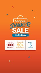 Shopee Summer Sale APK screenshot thumbnail 2