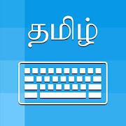 Tamil Keyboard and Translator