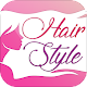 Hairstyle | Best Hair Styles for the Girls for PC-Windows 7,8,10 and Mac