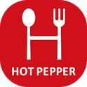 Hot Pepper Gourmet icon