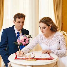 Wedding photographer Alisa Kosulina (Fotolisa). Photo of 15.05.2017
