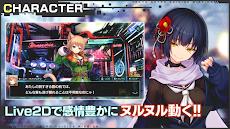 凍京NECRO<トウキョウ・ネクロ> SUICIDE MISSIONのおすすめ画像2