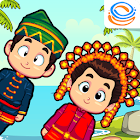 Marbel Belajar Budaya Nusantara icon